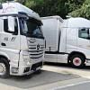 Großbritannien - Strafen für Lkw-Fahrer ab März verschärft -  transportbranche.de