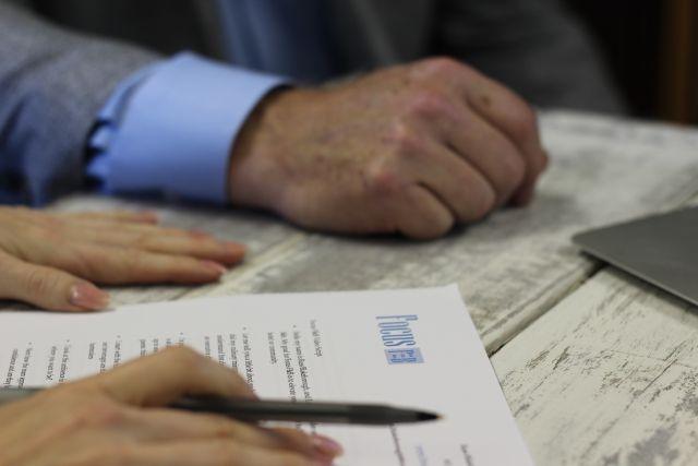 Vertraulichkeitsvereinbarungen führen in der Logistikbranche