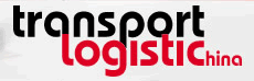 transportlogistics china logo