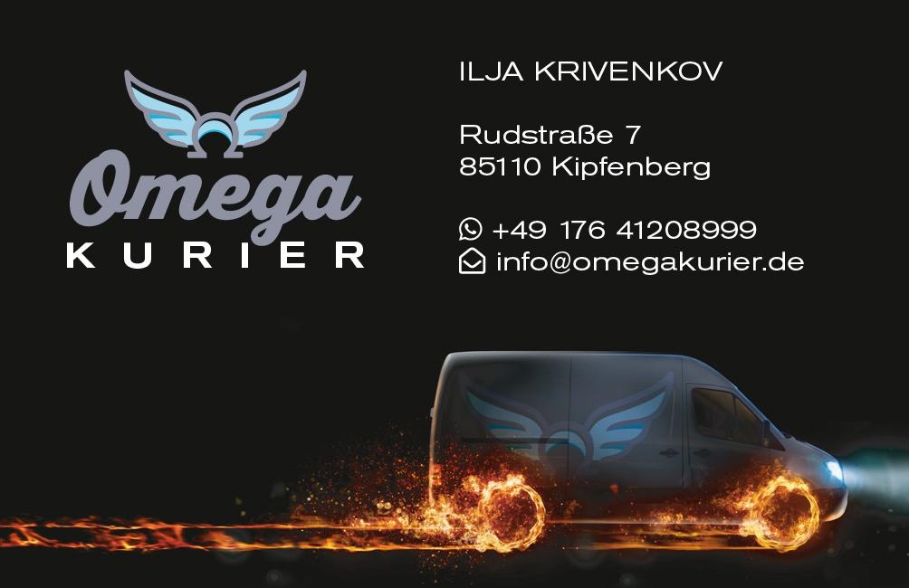 Omega Kurier